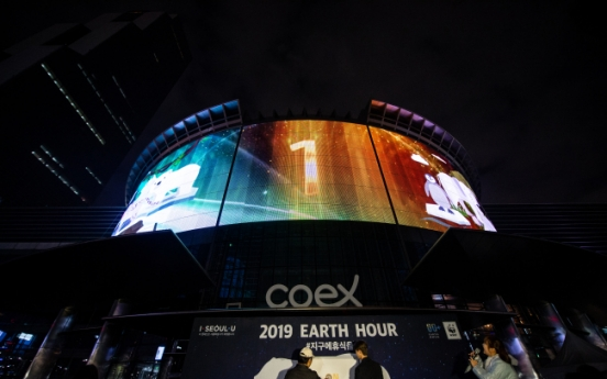 Korea sees increased Earth Hour participation this year