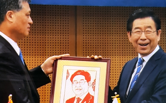 Oops! Chinese officials present Seoul mayor Park with wrong portrait