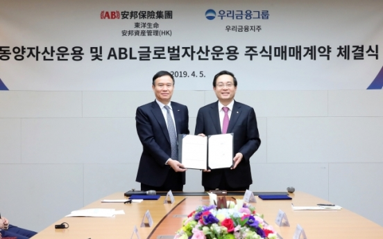 Woori Financial inks 1st M&A as holding company