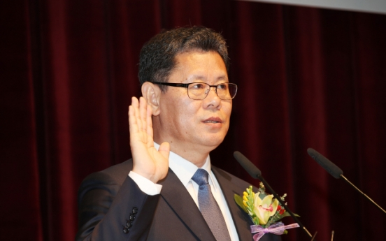 Moon approves nomination of unification, SME ministers
