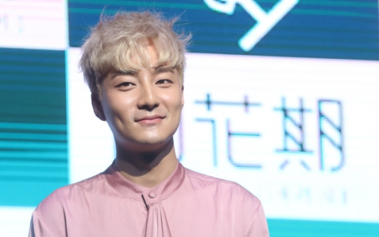 Roy Kim returns to investigations, tarnished name