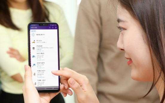 LG's AI features become more practical for 5G phone