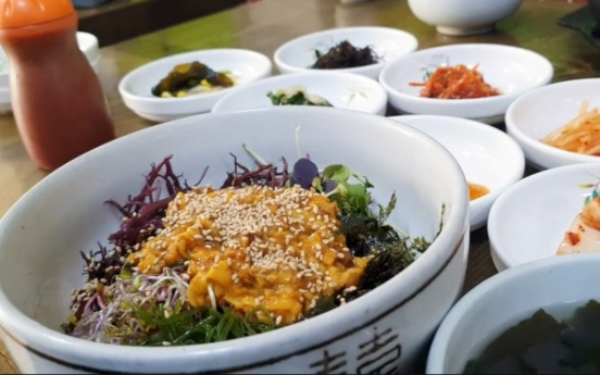 [Video] Tongyeong is destination for seafood lovers