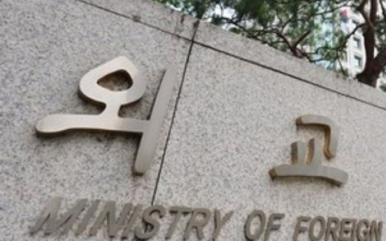 Ministry plans to strengthen implementation of UN sanctions resolutions