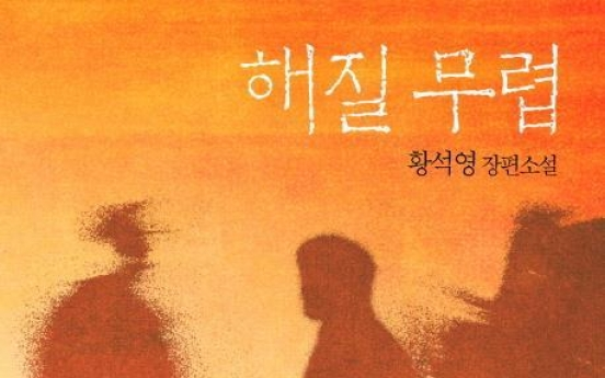 Man Booker Prize drops Korean writer from shortlist