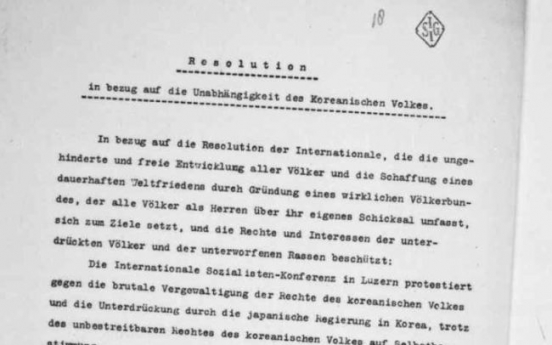 Scholar discovers original copies of 1919 Swiss resolution calling for Korean independence