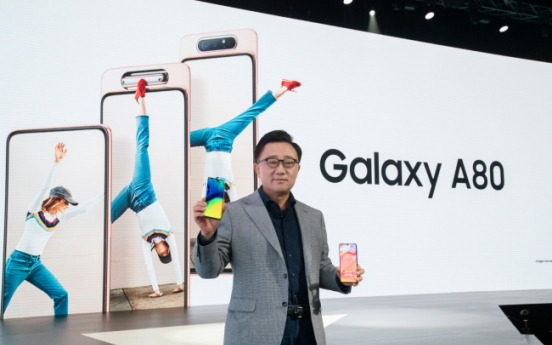 First rotating camera introduced in Galaxy A80