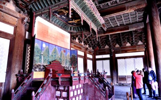 [Eye Plus] Korea's oldest throne hall open to public
