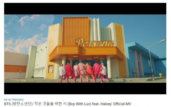 BTS' 'Boy With Luv' becomes fastest video ever to top 100 mln YouTube views