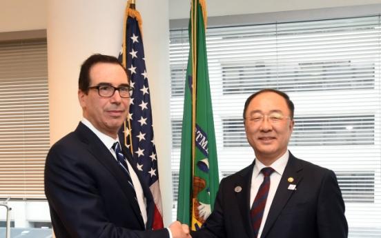 Seoul calls on Washington for auto tariff exclusion