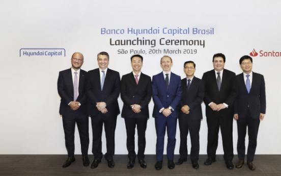 Hyundai Capital, Santander Group launch JV Banco Hyundai Capital Brasil