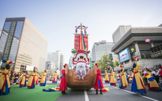 Royal Culture Festival to add color to Seoul's palaces
