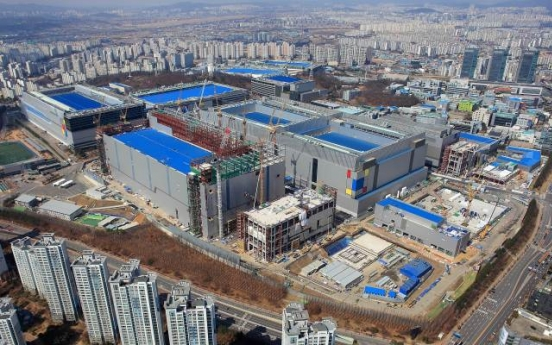 [Non-memory Korea: 3] Samsung, govt expected to announce plans for non-memory next week
