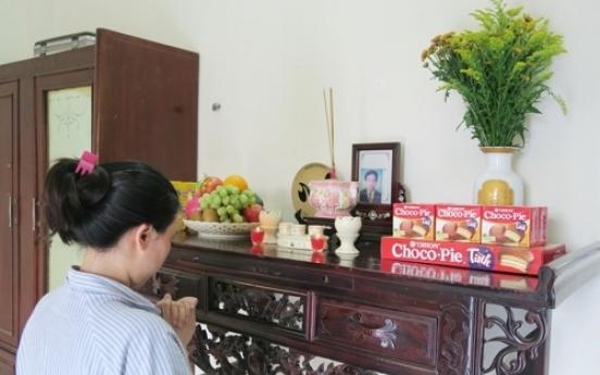 제사상에도 오르는 초코파이…베트남 매출 국내 첫 추월