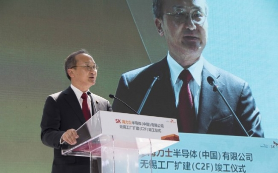 SK hynix completes fab expansion in Wuxi
