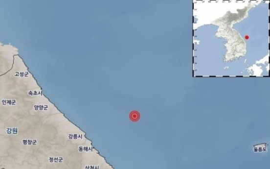 Magnitude 4.3 earthquake hits East Sea