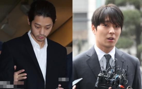 Jung Joon-young, Choi Jong-hoon accused of taking part in gang rape: report