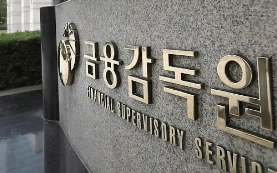 FSS seeks to bolster Korean financial firms in Southeast Asia