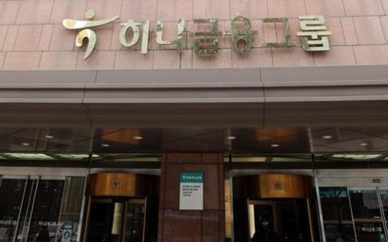 Hana Financial Q1 profit sinks on severance payments