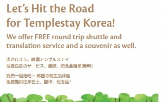 Visit Buddhist temples via bus at discounted price