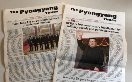 [Feature] North Korean media show signs of change