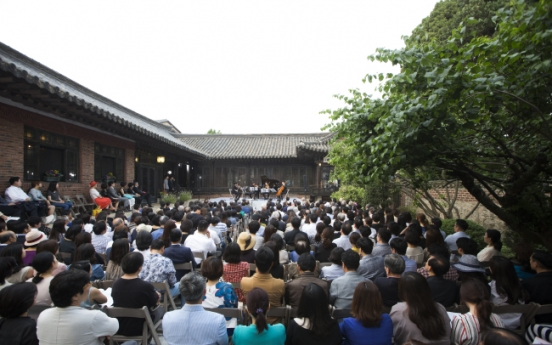 SSF entertains Seoul with classical music