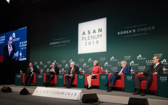 [Photo News] Hyundai Founder Chung Remembered