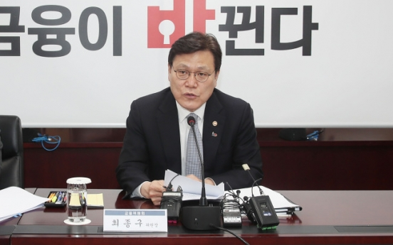 Envisaging homegrown unicorn, Korea seeks to fend off foreign investor-led round funding