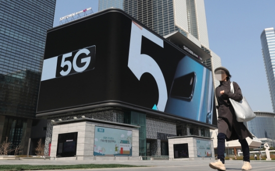 Over 90% of Koreans to have 5G access by 2019: ICT Ministry