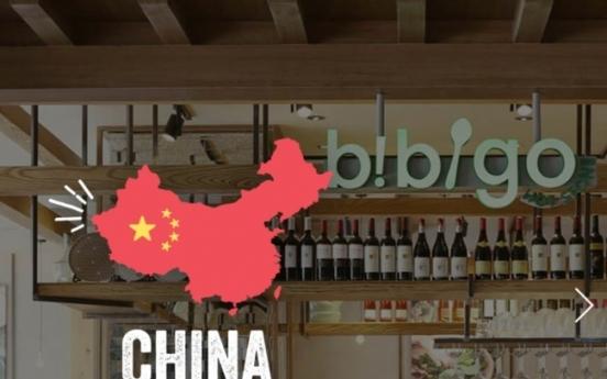 CJ to shut down Bibigo in China by August