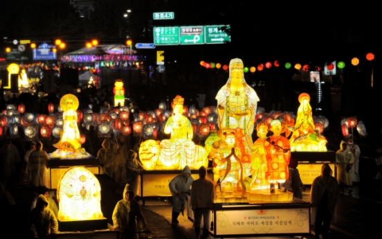 Lotus Lantern Festival to be held in Seoul