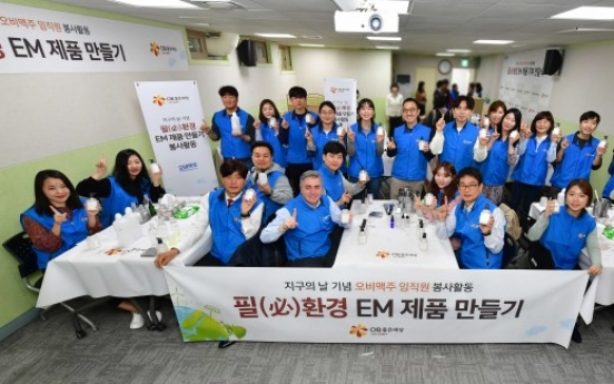 OB celebrates Earth Day by making eco-friendly products