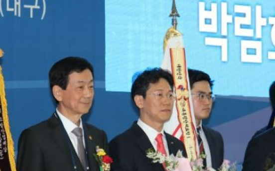 KMS given Presidential Award for fire-extinguishing IoT system