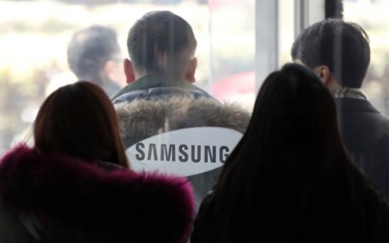 Yonsei University unveils plan with Samsung to nurture talent