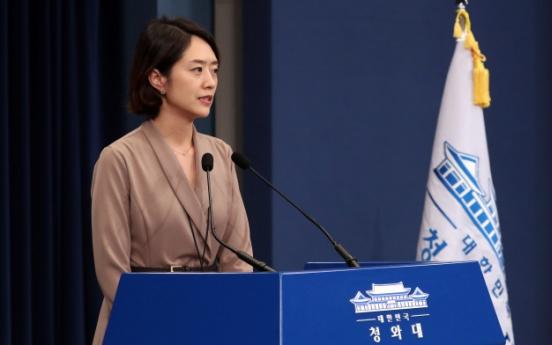 Ko Min-jung named new presidential spokesperson