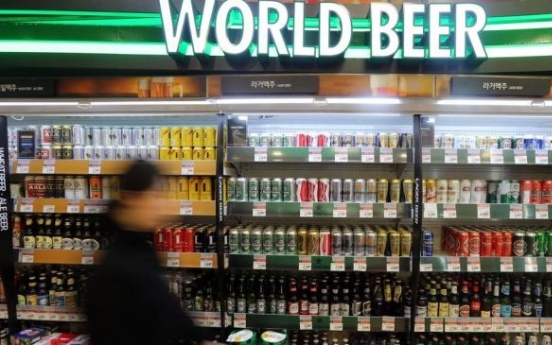 Ministry to investigate imported drinks for carcinogenic chemicals
