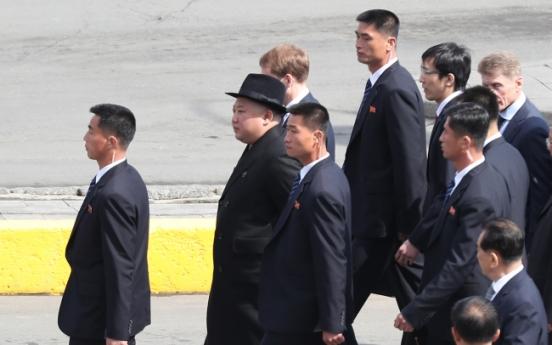 NK leader leaves Russia