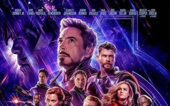 'Avengers: Endgame' tops 3 mil. viewers on 3rd day in South Korea