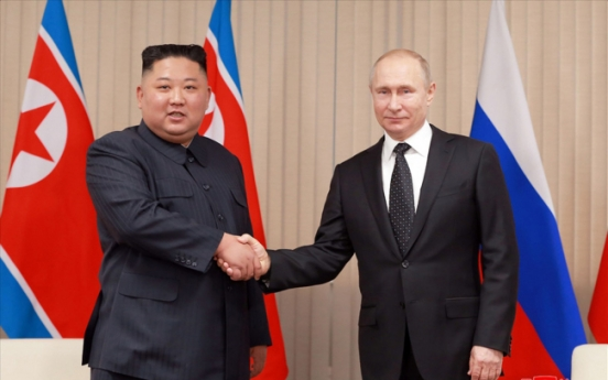 [News Focus] NK-Russia summit casts doubt on 'top-down' approach denuclearization talks