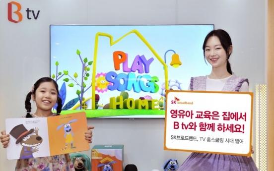 SK Broadband offers TV home schooling service for kids