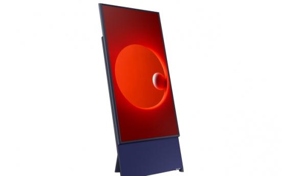 Samsung showcases first vertical TV to target millennials