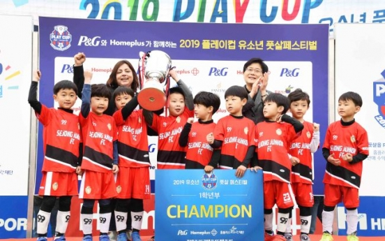 Homeplus and P&G Korea open futsal tournament for youths