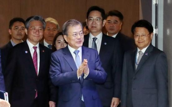 [팟캐스트] (298) 문대통령 종합 반도체강국 비전 제시 / 블루보틀 커피 한국 상륙