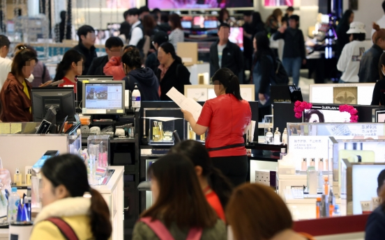 Duty-free business becomes cash cow only for bigger players
