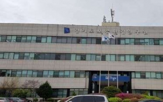 [News Briefs] Year's first flesh-eating bacteria found in Gyeonggi