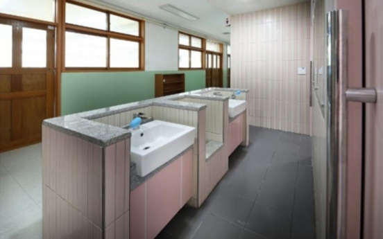 Seoul City allots W51.5b to school toilet renovations