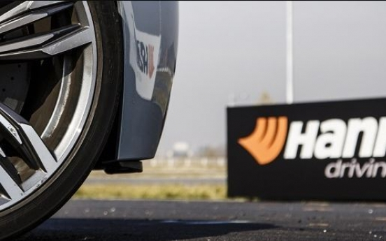 Hankook Tire Group changes name