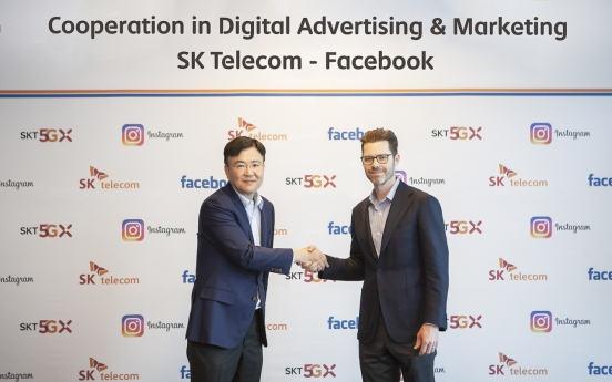 SK Telecom joins hands with Instagram for digital ad business