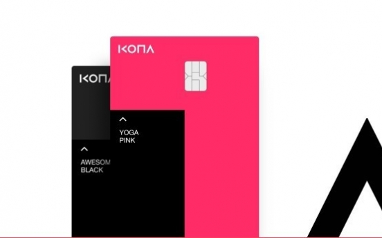 [News Focus] Convenience, tangible benefits propel prepaid cards to popularity in Korea