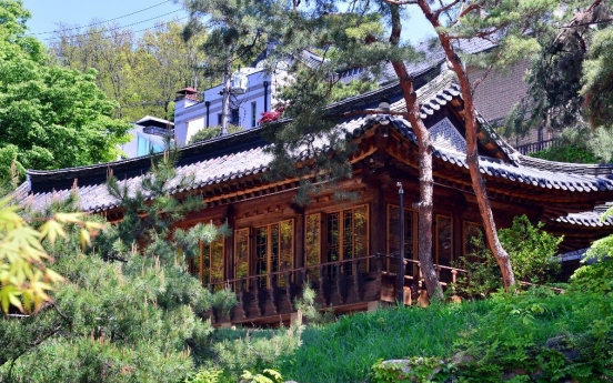 [Eye Plus] Seongnagwon, private garden of Joseon